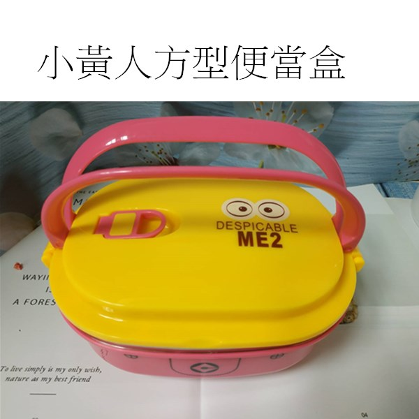 【安全餐具組】雙層隔熱食品級嚴選純正304不銹鋼,沒甚麼比孩子的健康更重要,餐具組/不鏽鋼飯盒/便當盒/野餐盒