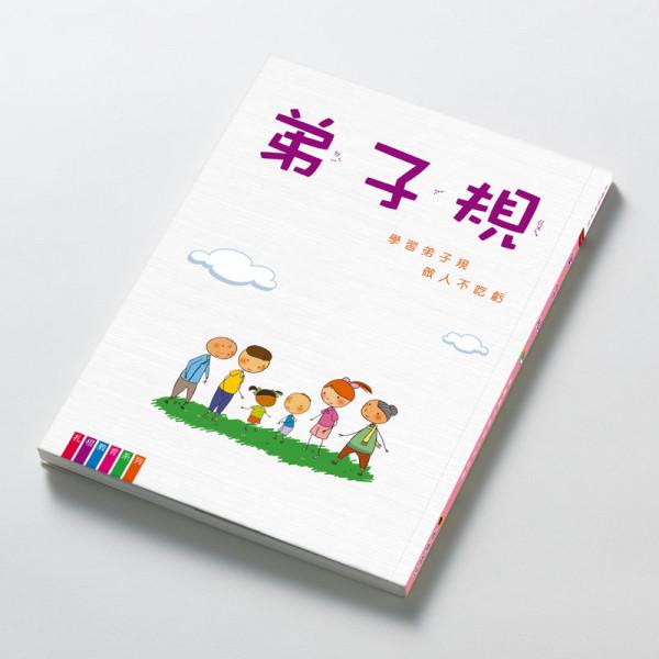 推廣好書0元分享,鼓勵親子共讀~94i分享『閱讀』、『悅讀』分享,企業的社會責任,共同向下紮根鼓勵志同道合的家人們一起來支持好的風氣和勵行