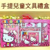 禮物禮盒 (13)