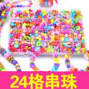 diy啟發益智 (6)